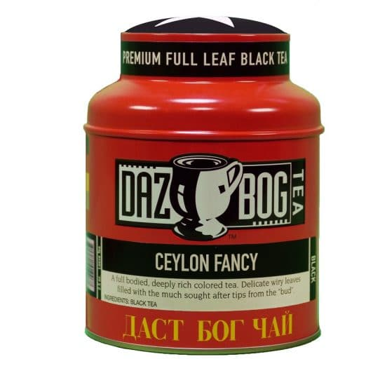 Ceylon Fancy Black Tea