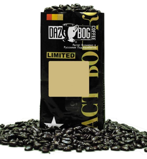 limited-edition-coffee