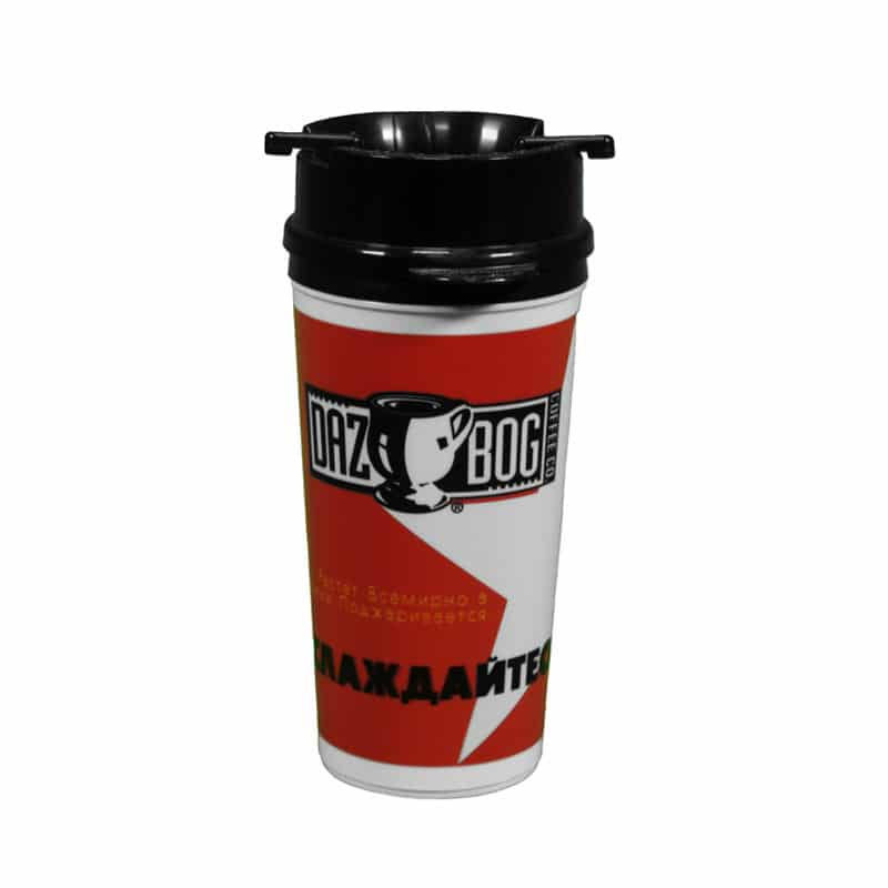Not A Paper Cup Travel Mug